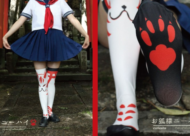Foxy kitsune socks will have you looking Shinto-chic
