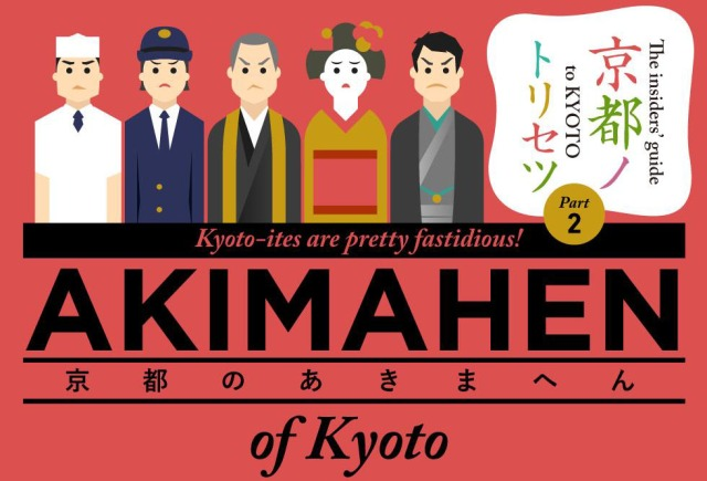 Kyoto has had enough of rude tourists, created an infographic to show how to visit politely