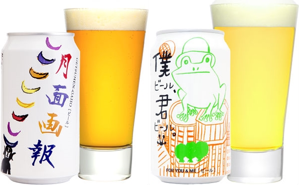 Exclusive Amazon beer coming to Lawson convenience stores in limited quantities