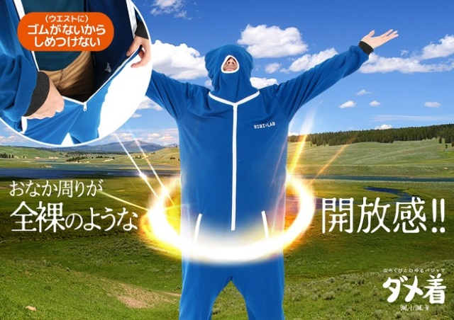 """More versatile than a snuggie or slanket, """"Dame Gi"""" is the last thing you'll put on…ever"""
