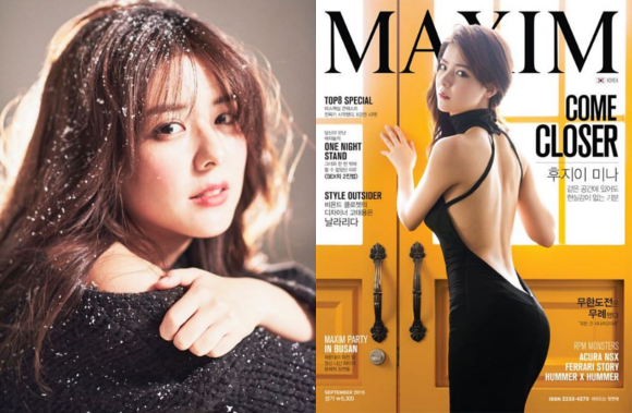 Japanese actress Mina Fujii is the most searched keyword in Korea and it's not hard to see why