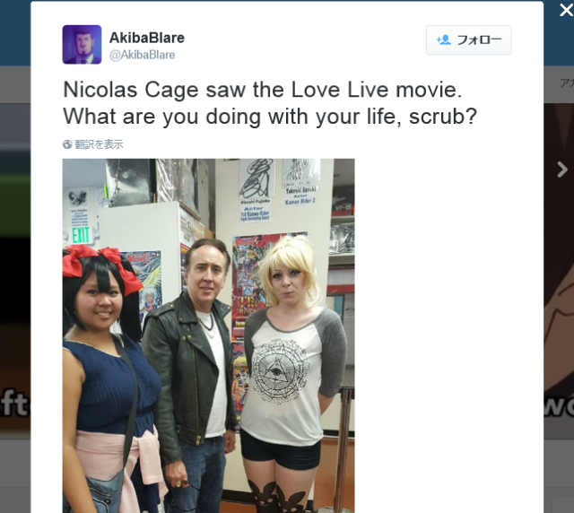 Star-struck American otaku run into Nicolas Cage while shopping for anime in L.A.