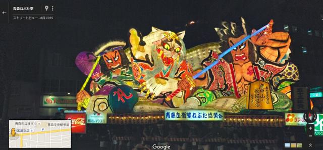 Google Street View now lets you tour the glowing samurai, dragons of the Nebuta Matsuri festival