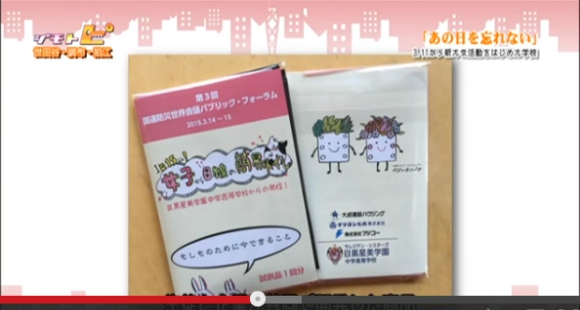 Tokyo schoolgirls invent eco and cost-friendly portable toilet for disaster relief【Video】