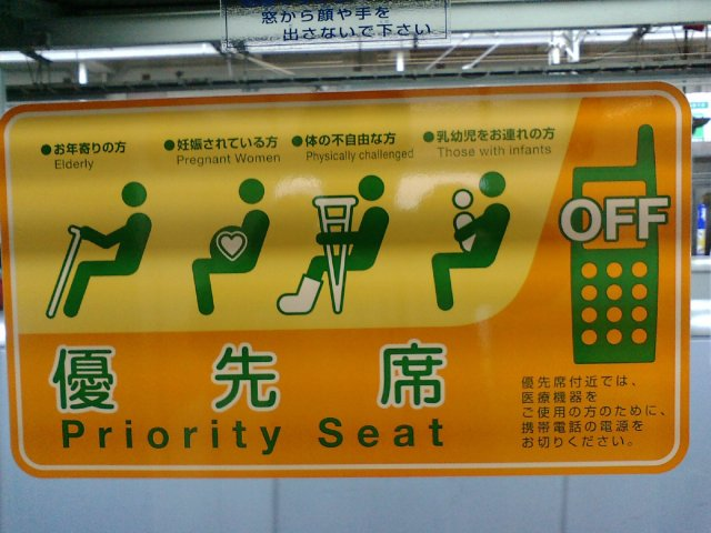 Tokyo trains to ease cellphone restrictions near priority seats — but not during rush hour