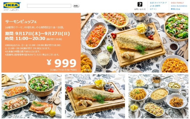 All You Can Eat salmon for 999 yen at IKEA's Salmon Festival!