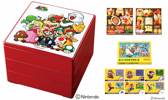 Get a taste of the Mushroom Kingdom this New Year with a Super Mario Bros. themed bento box