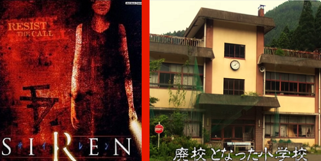 "Camera crew visits the abandoned town that inspired Japanese survival horror game ""Siren""【Video】"