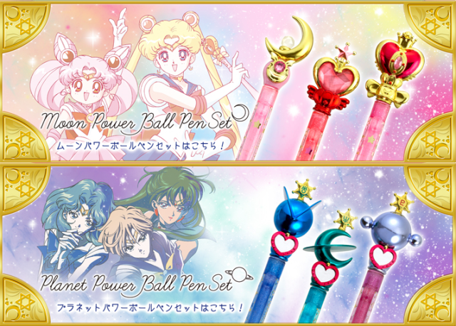 Sailors Uranus, Neptune, and Pluto join Sailor Moon in getting cool new anime pens