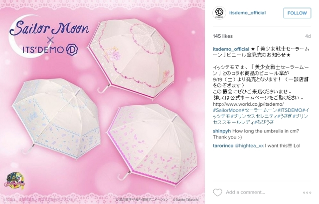 Even more Sailor Moon goods arrive to part fans from their hard-earned cash