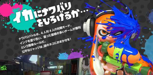 """It's the Japanese! Run!"" – Overseas gamers tired of playing Splatoon with Inklings from Japan"