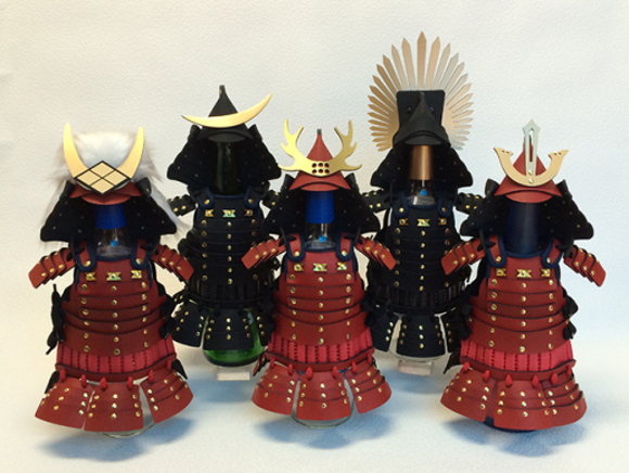 Protect your drinks with Samurai armour bottle covers