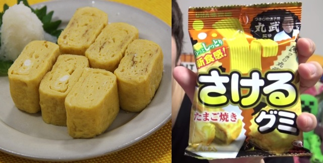 Sweet omelette-flavored gummies? Famous Japanese YouTuber tries it so you don't have to!