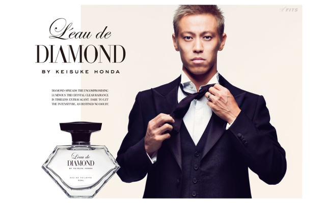Keisuke Honda's award-winning fragrance leaves some wondering if his head is still in the game