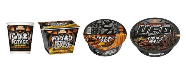 Trick or Meal? Nissin's instant foods get Halloween makeover in four limited-edition products
