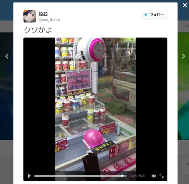 Is this Japanese arcade's UFO catcher the most diabolical ever? 【Video】