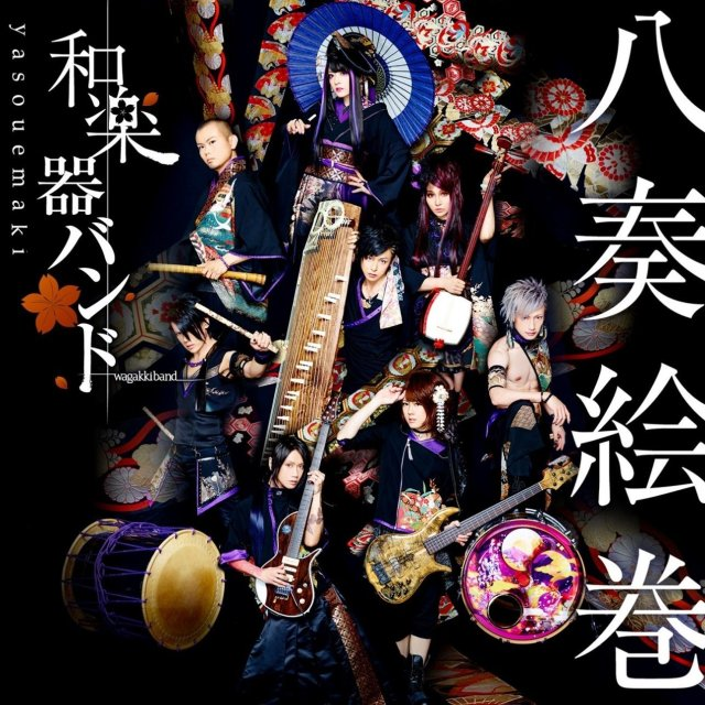The new Wagakki Band album is out! Let's find out what the fans think!