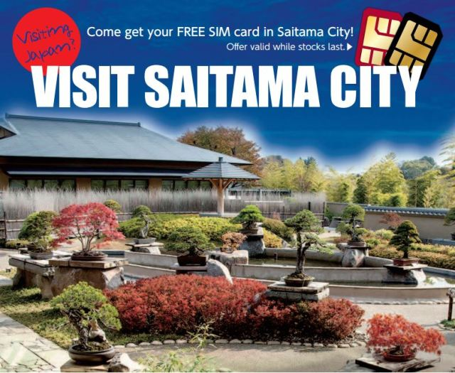 Saitama now offering free SIM cards to foreign tourists