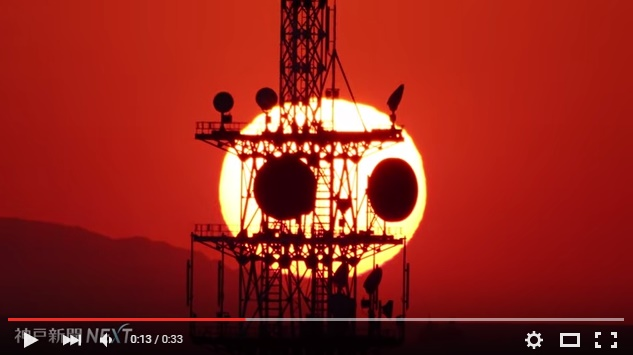 "This autumn's ""Sunset Panda"" endangered by cloud cover, still pulls in the crowds 【Video】"