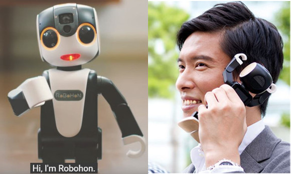 Robot cellphone makes calls, walks, talks, projects, dances and will be your new BFF【Video】