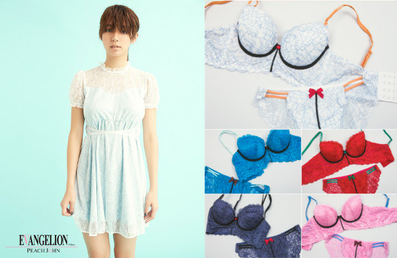 New Evangelion lingerie and roomwear range features five favourite characters and a penguin!