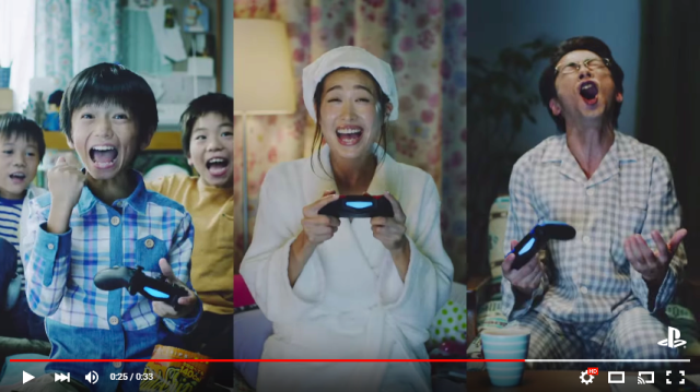 PlayStation Japan's Pro Evolution ad is actually pretty cool 【Video】