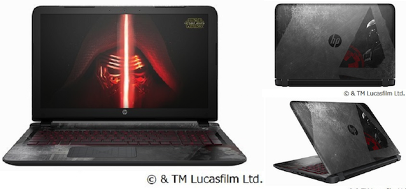 Buy this Star Wars PC featuring Darth Vader's ugly mug, impress your nerdy friends