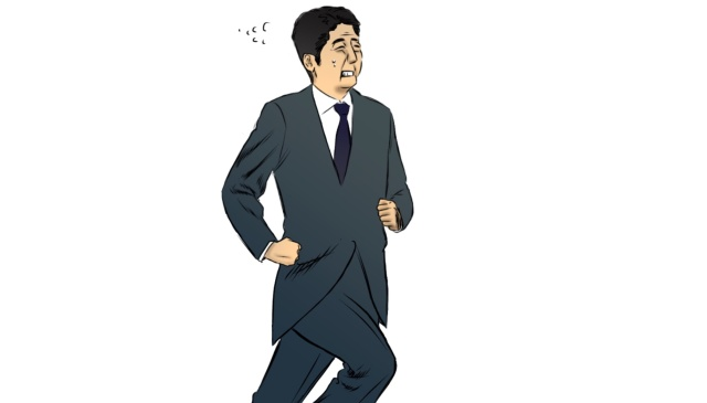 Prime Minister Abe does super cute shuffle-jog into meeting room, China falls in love【GIF】