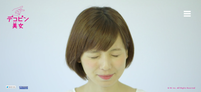 Weird new Japanese website lets you flick a cute girl's forehead to your heart's content