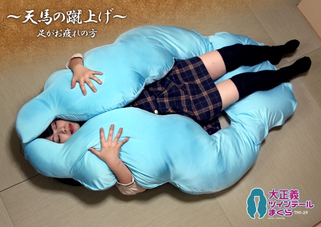 "Cosplay in your sleep with this giant anime-style ""pigtails pillow""【Pics & Video】"