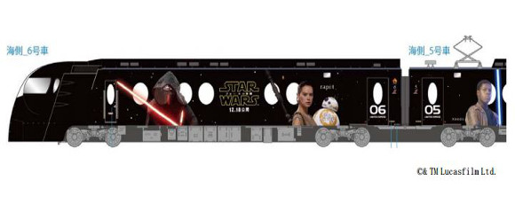 Travel from Kansai Airport to Osaka aboard the Star Wars: The Force Awakens express