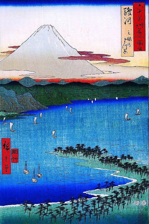 512px-Hiroshige_Mount_Fuji_seen_across_a_ray