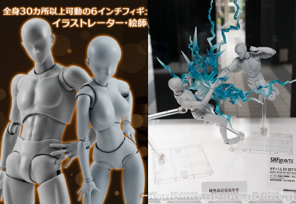 "Bandai to release life-like posable plastic figures to help you draw ""realistic"" epic poses"