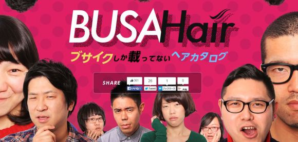 """Catalogue featuring only """"ugly"""" hair models helps us feel less awkward at the salon"""