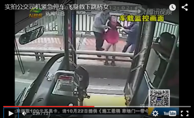 Heroic bus driver prevents roadside suicide on bridge in China 【Video】