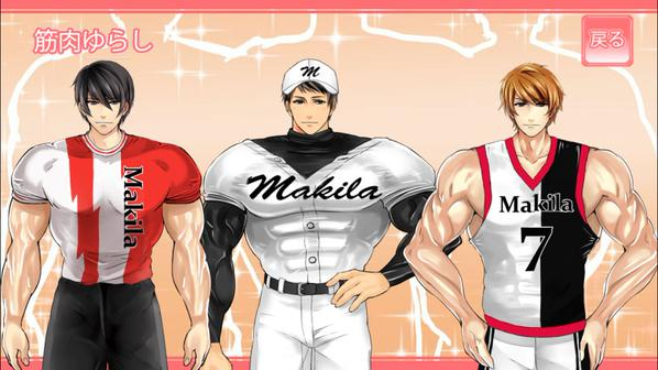 Train and transform your hero into a prime beefcake in otome romance game Muscle Paradise
