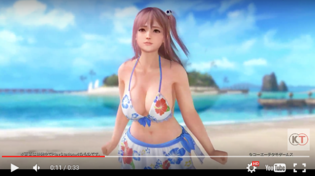 New Dead or Alive beach volleyball game full of the busty ninjas, steel drums fans love 【Video】