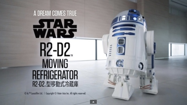 May the Chill be with you — with the $10,000 moving, life-size R2-D2 refrigerator!