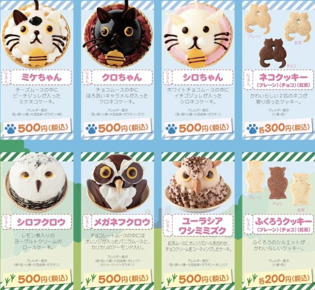Edible owls and cats make sweet appearance at Tokyu Hands Ikebukuro Store!