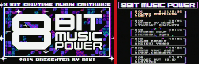 Nintendo's 8-bit Famicom getting first new cartridge in 21 years with chiptune album 【Video】