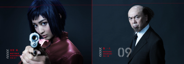 Ghost in the Shell in costume as producers reveal cast photos, reason for no DVD plans