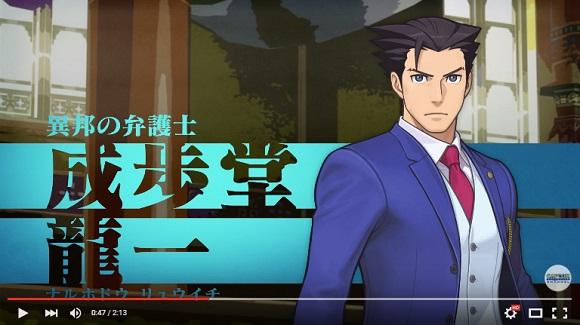 Hold it! New Ace Attorney game will feature BOTH Phoenix Wright and Apollo Justice… again