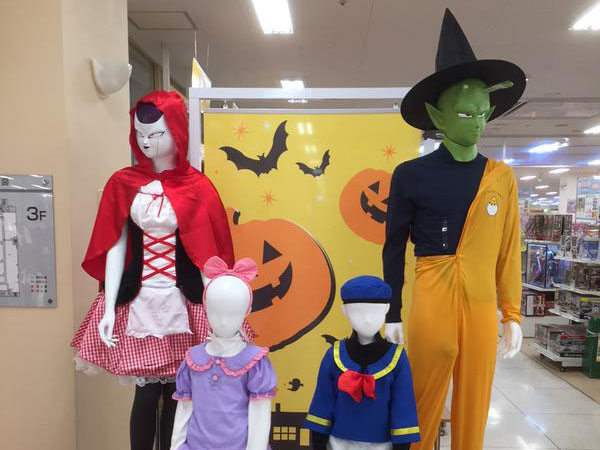 Dragon Ball Z's Piccolo and Frieza show their Halloween spirit, help bring the holiday to Japan