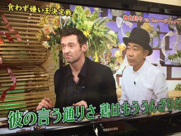 Hugh Jackman faces entrail stew, slimy sea grapes on Japanese gameshow, doesn't bat an eye