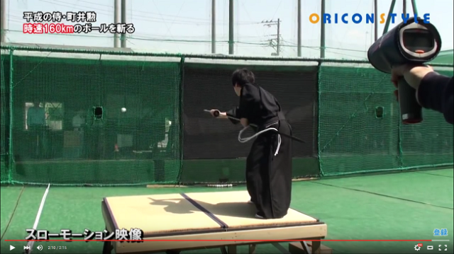 Modern samurai demonstrates that he could make it in Major League Baseball【Video】