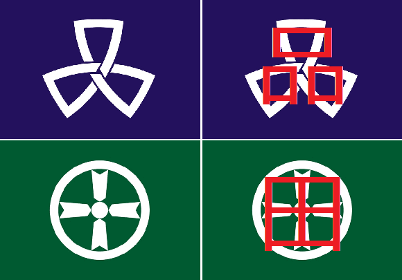 Kanji quiz time! Can you identify the characters behind Japan's creative municipal flags?