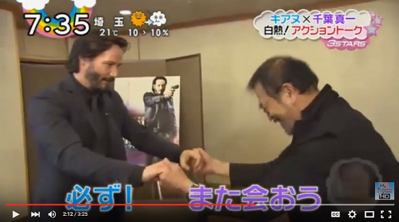 When Keanu met Sonny Chiba: Veteran action actor surprises John Wick star on Japanese TV