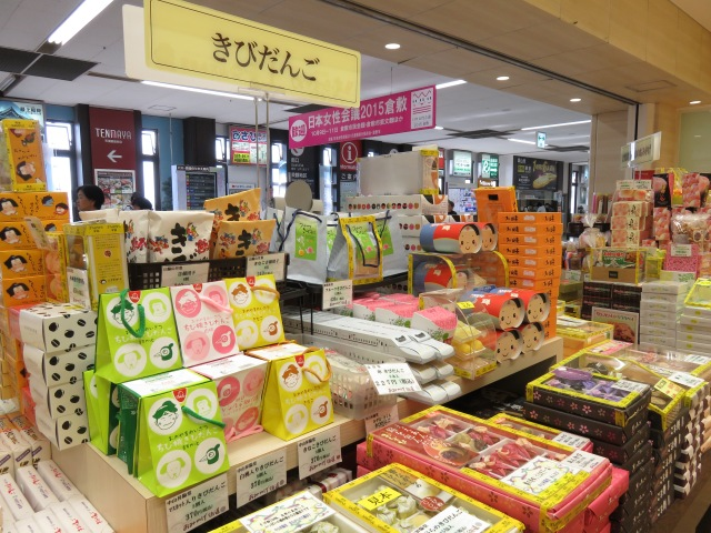 Gift-giving made easy! The most popular omiyage bought in Japan, station by station
