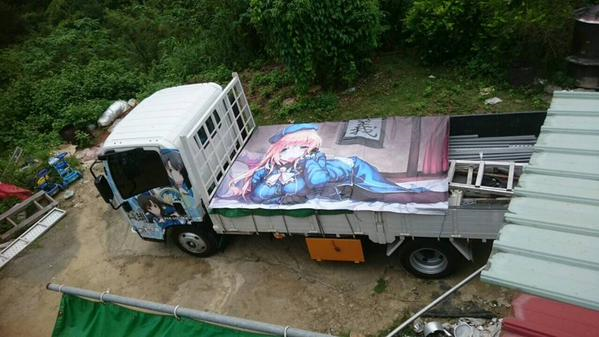 Amazing anime-themed flatbed truck is the biggest itasha we've ever seen 【Photos】
