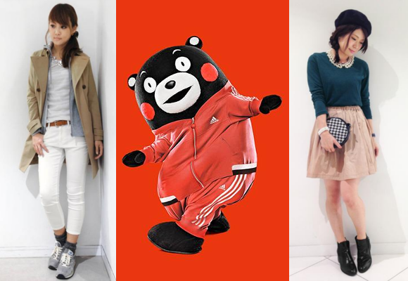 kumamoto fashion top